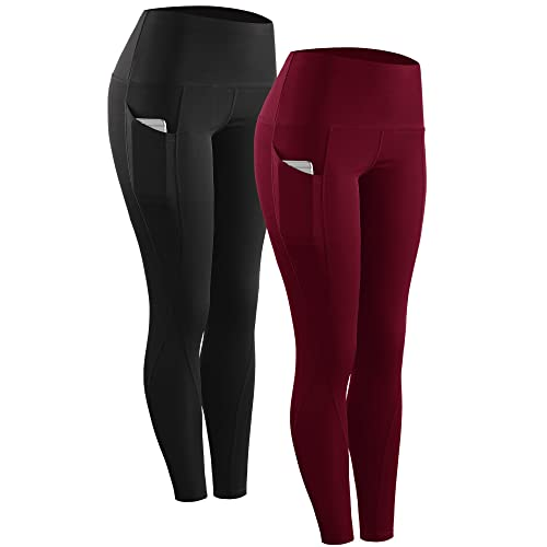 ffdfd596abd8c Neleus High Waist Running Workout Leggings for Yoga with Pockets