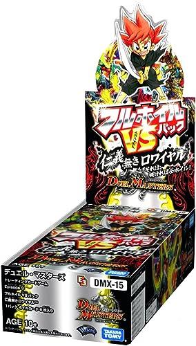 tienda de pescado para la venta Royal DSP-BOX desaparecida Duel Masters DMX-15 DMX-15 DMX-15 TCG Furuhoiru VS Pack de humanidad y justicia (japonesas Importaciones)  autentico en linea