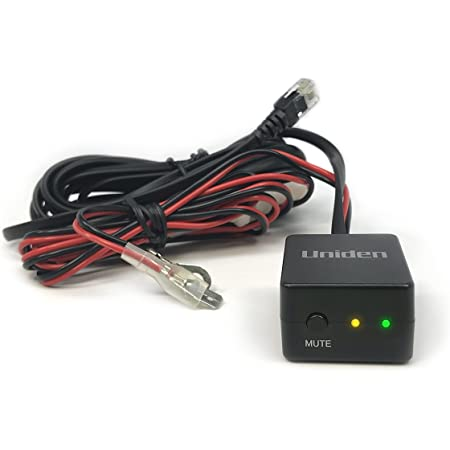 Uniden RDA-HDWKT Radar Detector Smart Hardwire Kit with Mute Button, LED Alert and Power LED. for Uniden R7, R3, R1, DFR9, DFR8, DFR7 and DFR6.
