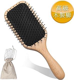 GAKIA ヘアブラシ 木製 パドルブラシ くし ヘアケア 血行促進 薄毛改善 頭皮マッサージ 木製櫛 艶髪 美髪ケア 頭皮に優しい メンズ・レディース・キッズに適用 母の日 ギフト