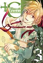 表紙: +C sword and cornett: 3 (ZERO-SUMコミックス)   遊行寺 たま