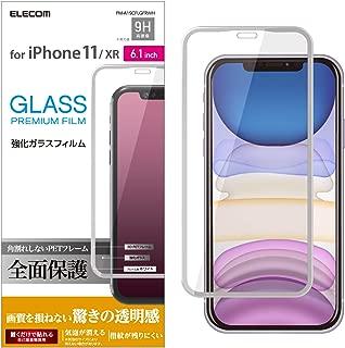 エレコム iPhone 11 / iPhone XR 強化ガラス フィルム 全面保護 [3DPETフレーム採用で角割れを防止] 高光沢 ホワイト PM-A19CFLGFRWH