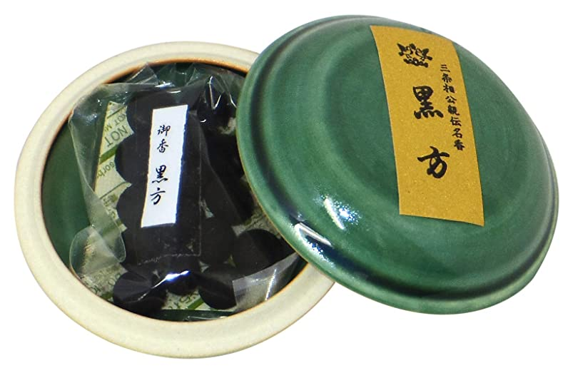 鳩居堂の煉香 御香 黒方 桐箱 たと紙 陶器香合8g入 #501
