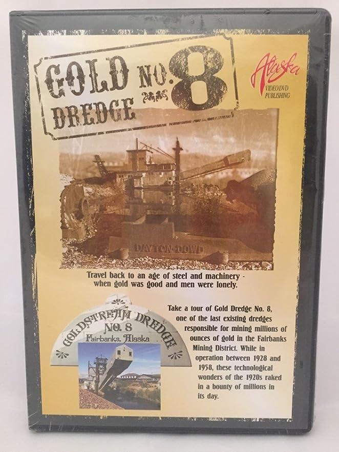 叱るかける魂Gold Dredge No. 8