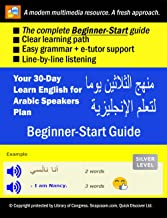 Your 30-Day Learn English for Arabic Speakers Plan (BEGINNER-START Guide), Silver: Audios, MP3 + e-tutor by Snapzaam (10 booklet series Book 1)
