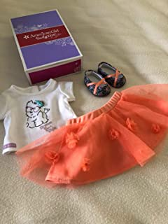 American Girl - Coconut Cutie Outfit for Dolls + Charm - MY AG 2014