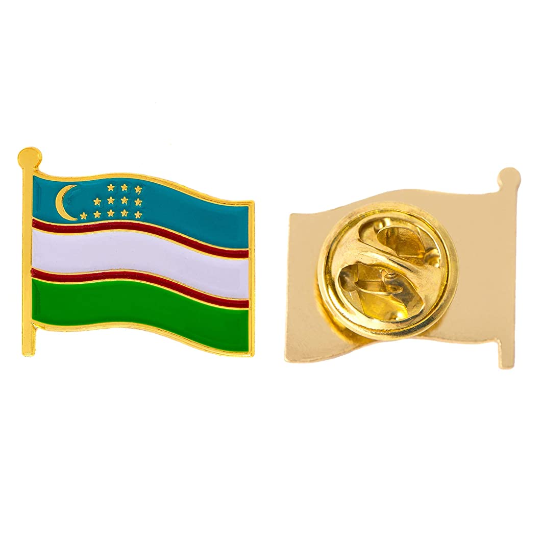 Uzbekistan Country Flag Lapel Pin Enamel Made of Metal Souvenir Hat Men Women Patriotic (Waving Flag Lapel Pin)