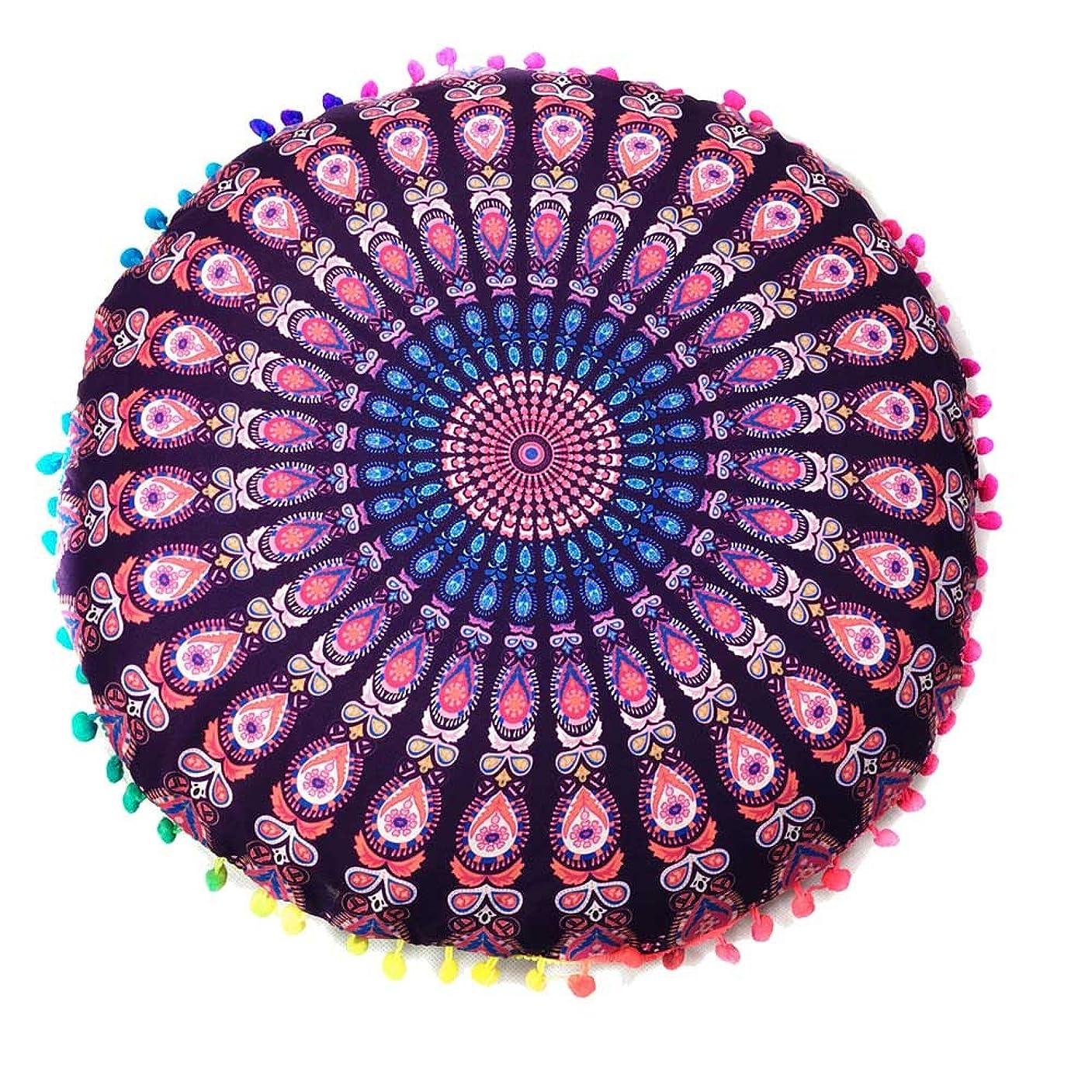 巻き戻すびっくりしたガイダンスクリアランスIndian Mandala床枕、細めラウンドボヘミアンクッションカバーケース 43*43cm/(17.0*17.0