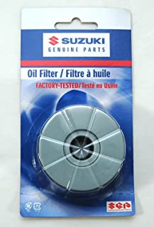 Suzuki OEM Oil Filter LS650 Savage S40 Boulevard DR650 16510-37450