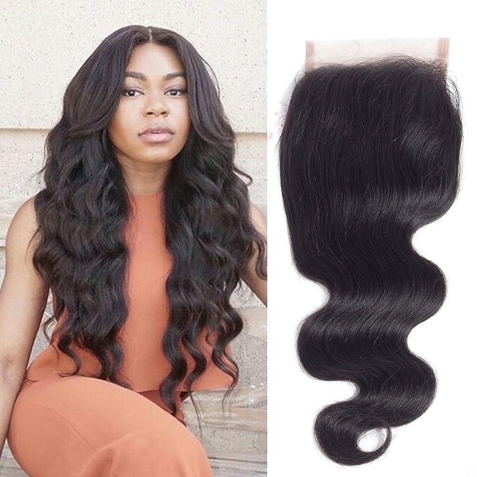 [PRIME DAY SALE ]HMD Hair Closure Brazilian Virgin Body Wave Swiss Lace Hair Closure 4x4 Free Part Remy Human Hair Top Closure Natural Black Color 24G (8