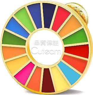 Cuteam 国連本部限定販売 SDGs バッジ SDGs ピンバッジ 2020オリンピック記念 最新仕様 SDGs 国連 ピンバッチ 七宝焼 ゴールデン sdgs バッヂ ピンバッジの留め具 4個付