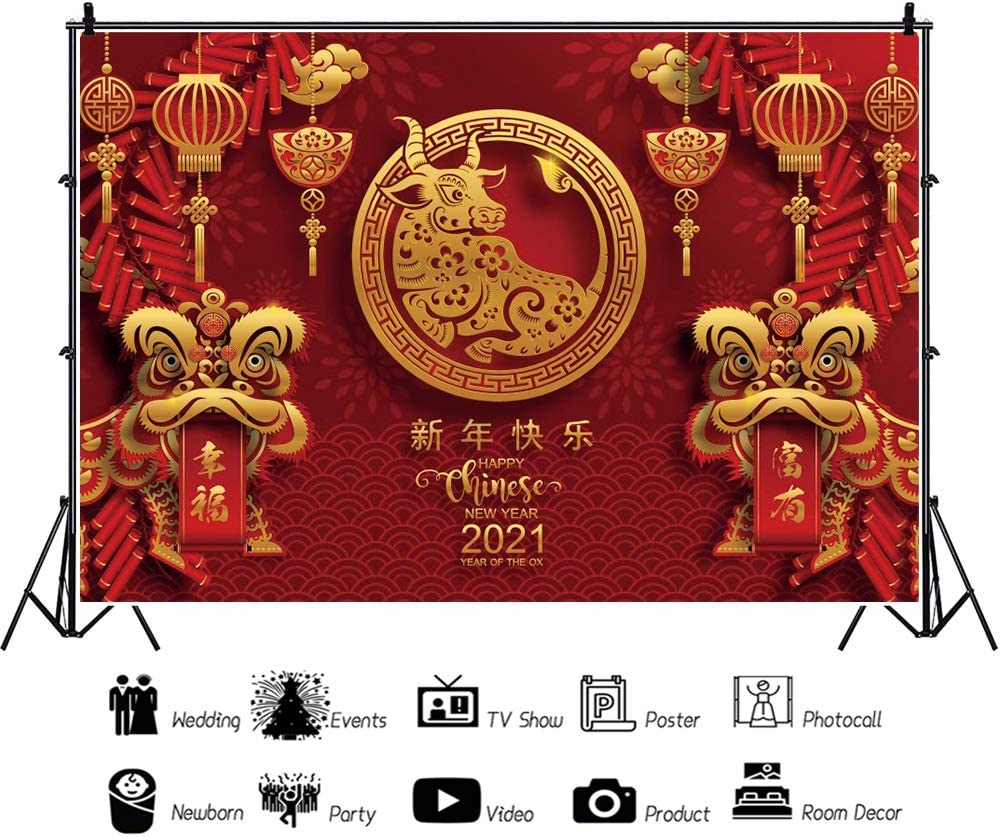DORCEV 8x5ft 2021 Happy Chinese New Year Photography Backdrop Lion Dance Gold Ingot Lucky Red Lantern Background Year of The OX Spring Festival Celebration Banner Photo Studio Props