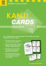 Kanji Cards Kit Volume 4: Learn 537 Japanese Characters Including Pronunciation, Sample Sentences & Related Compound Words (Tuttle Flash Cards)