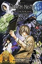 映画ノベライズ DEATH NOTE Light up the NEW world (JUMP j BOOKS)