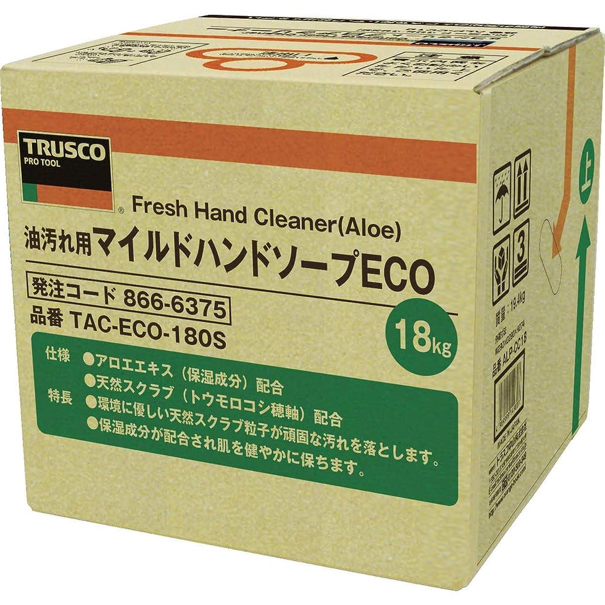 八百屋さんハング雑品TRUSCO(トラスコ) マイルドハンドソープ ECO 18L 詰替 バッグインボックス TACECO180S
