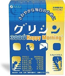 【Amazon.co.jp 限定】ファイン グリシン グリシン3000 ハッピーモーニング 30日分 イノシトール 国内生産