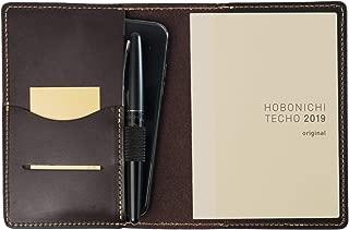 Best hobonichi a6 planner Reviews