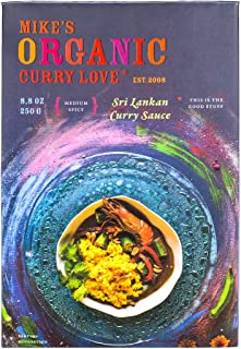 Sri Lankan Curry Sauce ORGANIC | case of 6 x 8.8 oz pouches