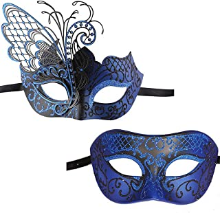 blue masquerade mask for men