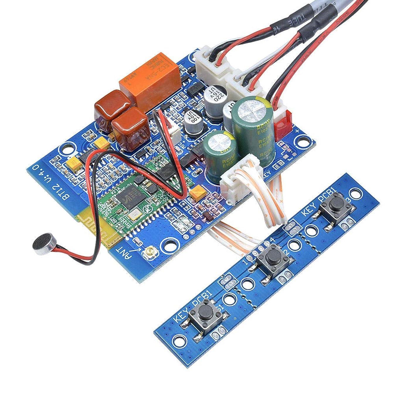 ノイズキャンセル CSR8645 ワイヤレス Bluetooth 4.0 オーディオレシーバーボード HFP A2DP AVRCP APT-X 急速充電 DIY サウンドボックス