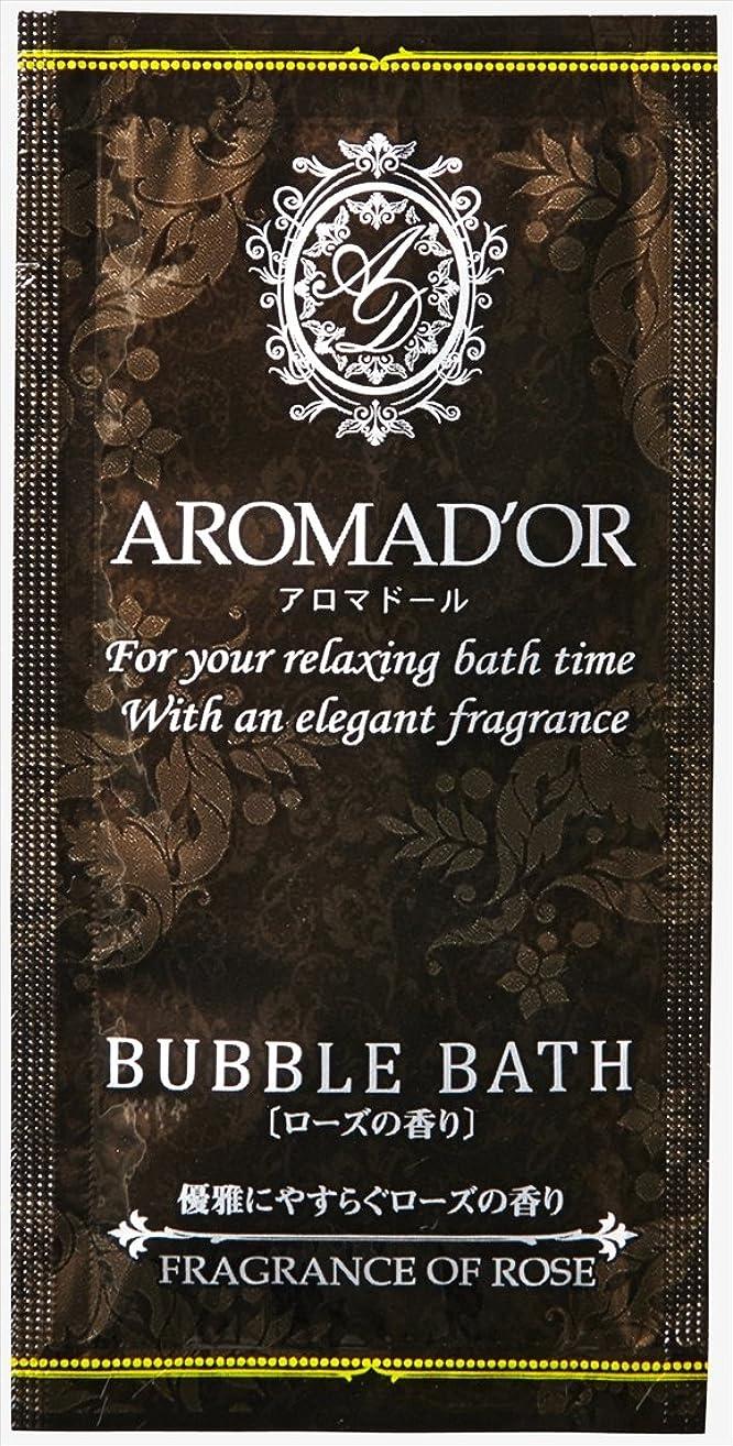 メディア推進、動かす不測の事態アロマドール バブルバス ローズの香り×30個セット