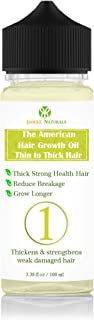 زيت الشهر الامريكي لتكثيف وتطويل ومعالجة الشعر