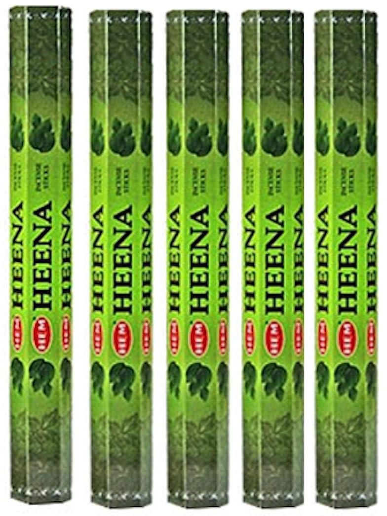 クラッチビュッフェ大聖堂Hem Heena 100?Incense Sticks (5?x 20スティックパック)