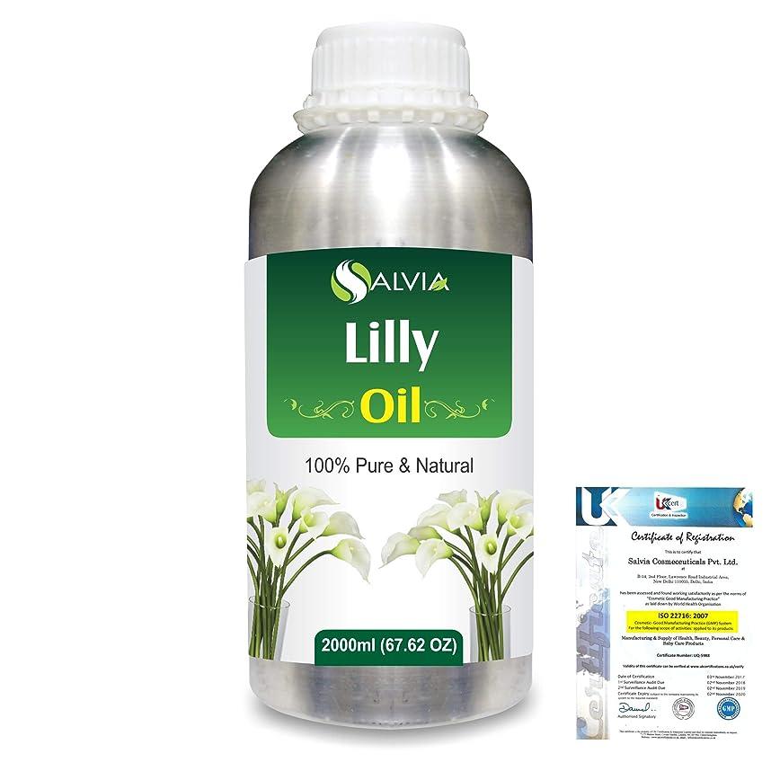 ティーンエイジャーガソリンミントLilly (Lilium auratum) 100% Natural Pure Essential Oil 2000ml/67 fl.oz.