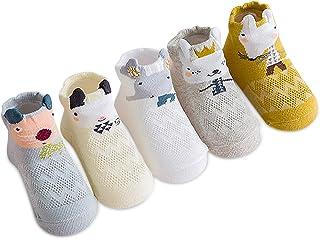 DORRISO, 5 Pares Algodón Calcetines Bebe Linda Calcetines Niños Niñas Transpirable Calcetines De Primavera Verano Otoño