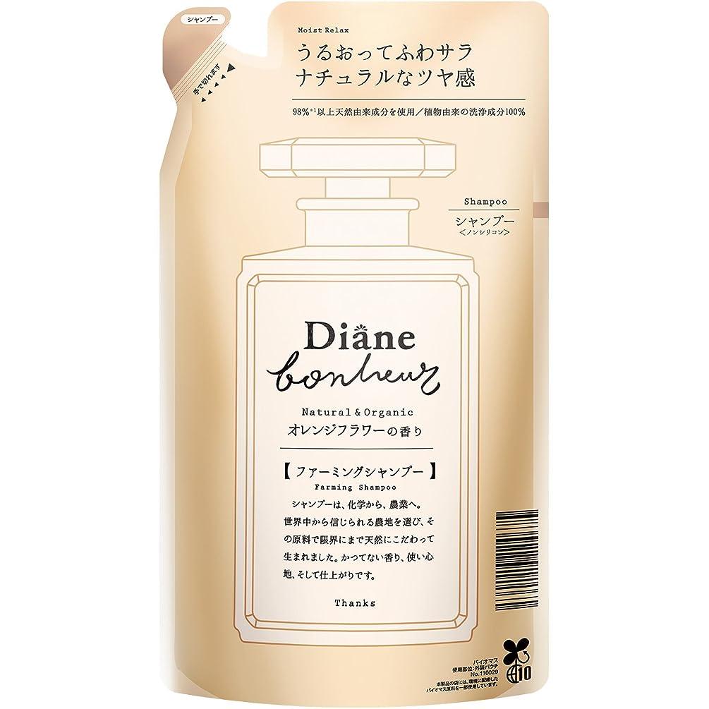 バッジコマース断言するダイアン ボヌール オレンジフラワーの香り モイストリラックス シャンプー 詰め替え 400ml