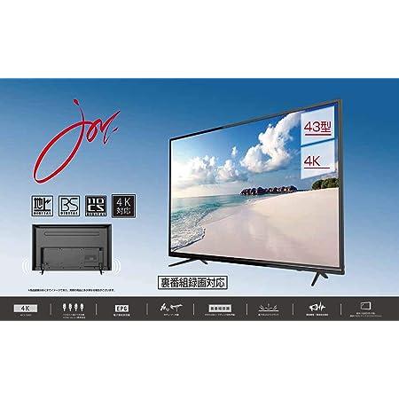 ジョワイユ 43V型 地上/BS/110度CS 4K液晶テレビ 裏番組録画可能