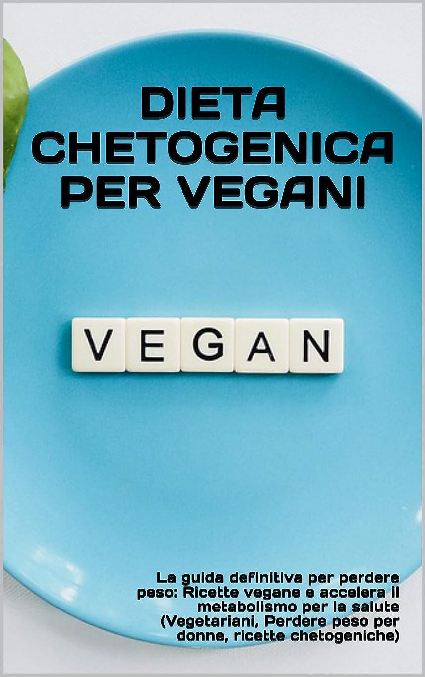 マークダウンパキスタンリテラシーDieta Chetogenica per Vegani: La guida definitiva per perdere peso: Ricette vegane e accelera il metabolismo per la salute (Vegetariani, Perdere peso per ... (Diete Vincente Vol. 1) (Italian Edition)
