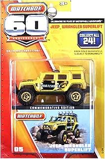 Matchbox 60th Anniversary Superfast Jeep Wrangler Superlift Yellow