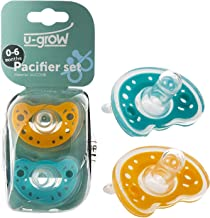 U-Grow Silicone Baby Pacifiers (0-6 Months) Set of 2