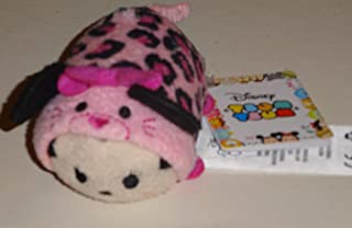 Tsum Tsum Mini Plush 3.5 inch Minnie Mouse Pink Leopard 2018 Target Exclusive New Disney MWMT with Tags Costume Collection