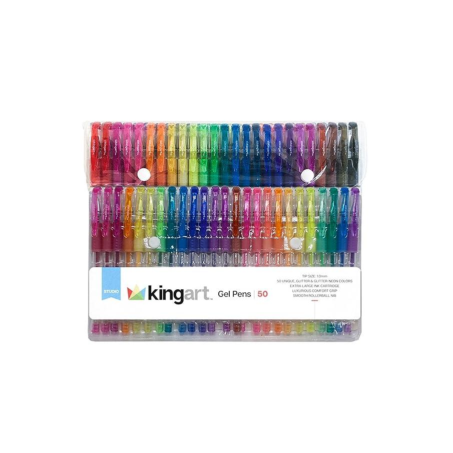 KINGART 400-50 Glitter 50 Pack with 50% More Ink & Soft Artists Soft Grip Gel Pens, Set of 50, Vivid Colors Piece