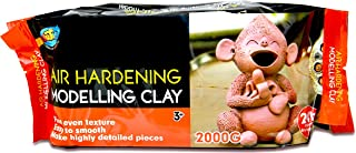 Artoys Air Dry Clay,Modelling clay,Terracotta 2KG,Sculpting,Moulding,Preshool toys,Pretend play,school craft supplies