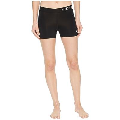 Nike Pro 3 Training Short (Black/White) Women