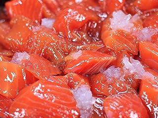 氷頭 極上 サーモンルイベ 希少部位「氷頭」入り 北海道産の秋鮭使用 氷頭の冬鯹 1個