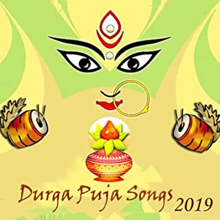 durga puja song mp3