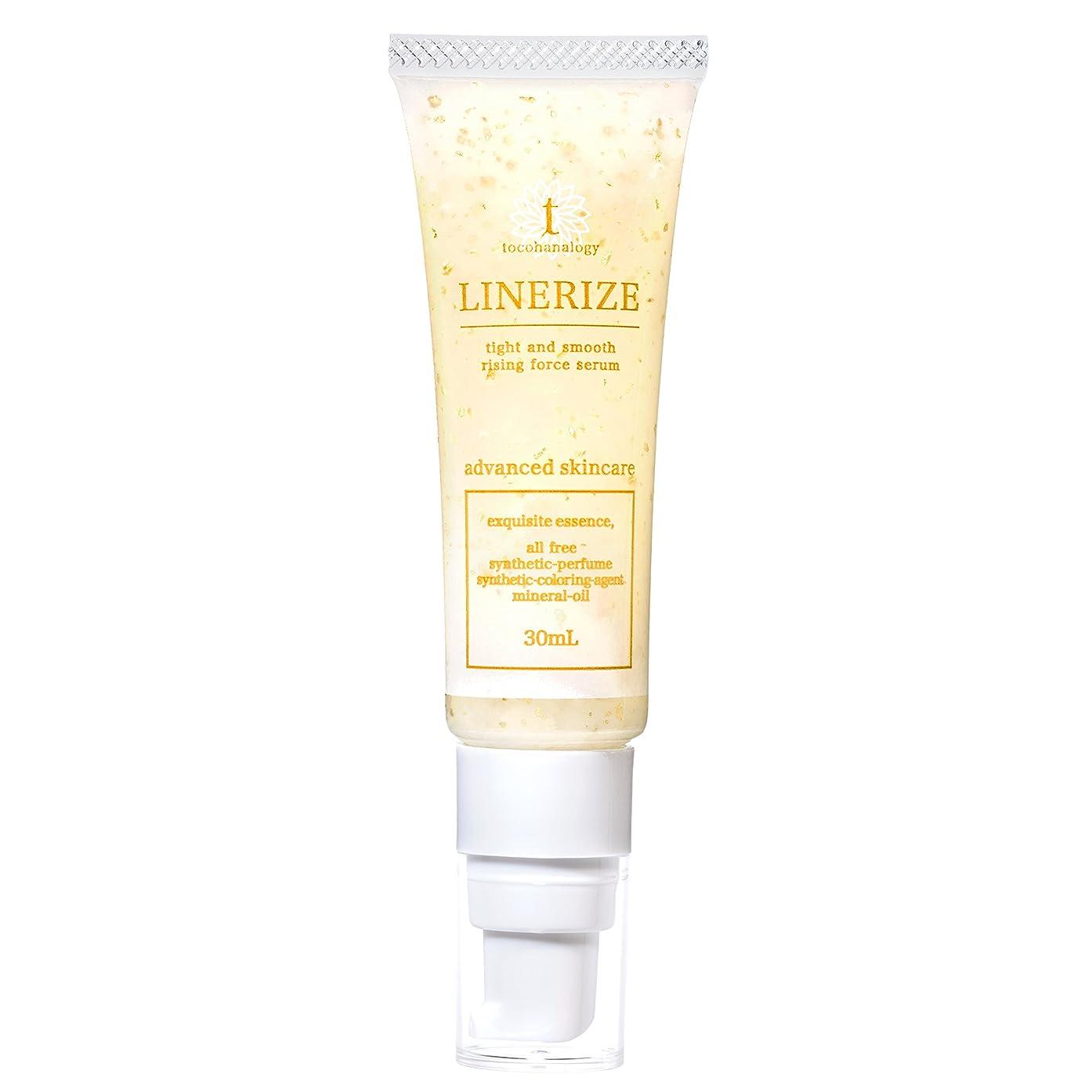 メリーくびれた価値トコハナロジー リナライズ 黄金ジェル美容液 顔のむくみ たるみ ほうれい線 毛穴 対策