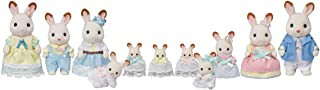 Calico Critters Hopscotch Rabbit Family Celebration Set Dolls, 35th Anniversary, Limited Edition