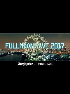 FULLMOON RAVE 2017(バーレスク東京&TRANCE RAVE)@ageHa(セクシー・ダンサー ・シリーズ)