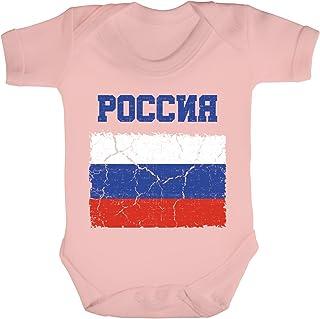 ShirtStreet Russia Russland Fußball WM Fanfest Gruppen Fan Strampler Bio Baumwoll Baby Body kurzarm Jungen Mädchen Wappen Poccnr