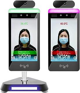 ARTomo【アトモ】AI Smart Detection サーモ モニタリング カメラ 日本語インターフェースと音声案内 (8 インチタッチパネル|テーブル台式)