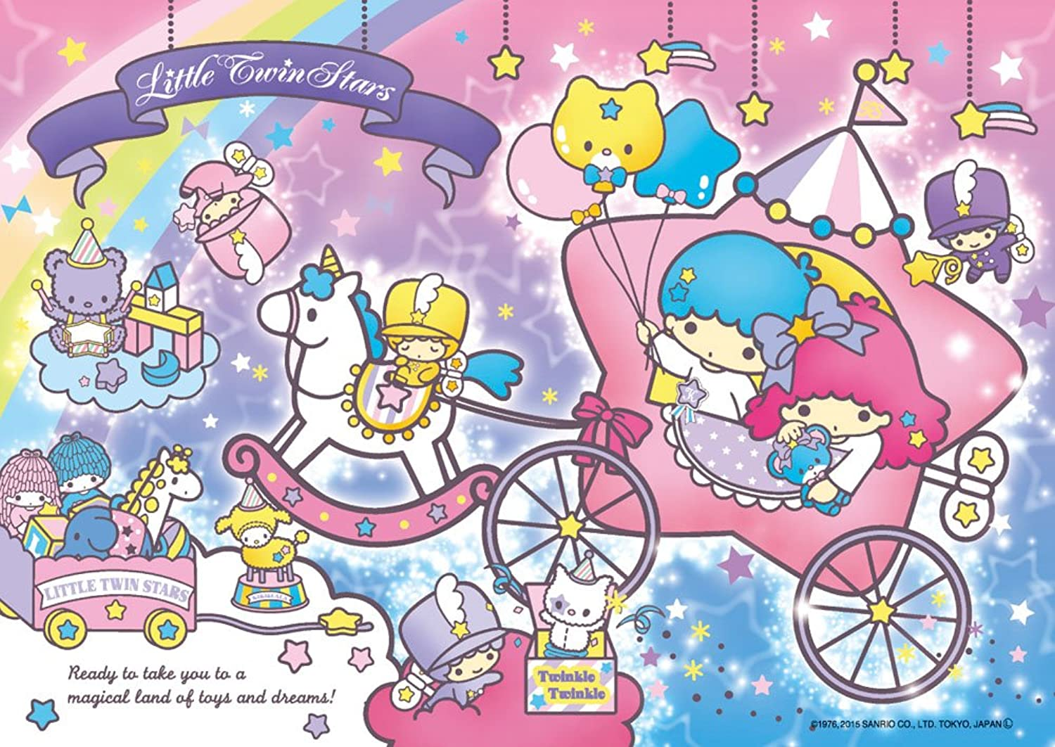 108 piece jigsaw puzzle Kiki and Lala Little Twin Stars Toy box (18.2x25.7cm) by Beverly