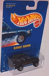 Hot Wheels Range Rover #221 - 1991