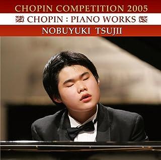 アンダンテ・スピアナートと華麗なる大ポロネーズ 変ホ長調 Op.22