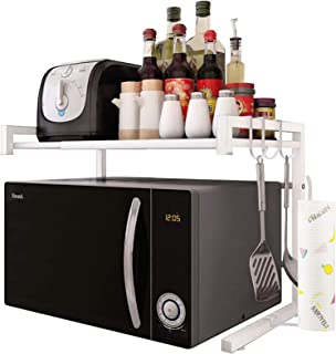 JOOCII レンジ台 幅伸縮式(幅40-60cm) 電子レンジ上ラック 2段式 キッチン 収納 棚 トースター ラック 白色 M