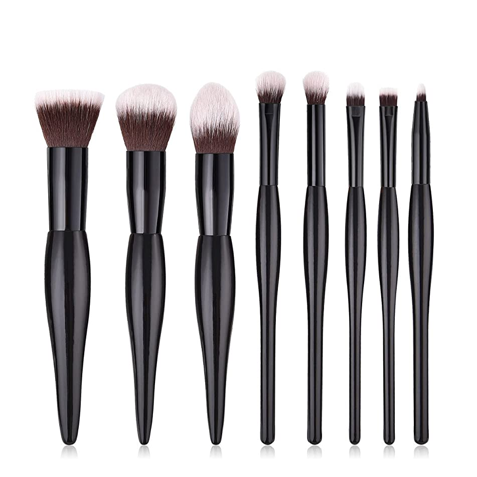 Makeup Brushes 8 Pieces Professional Face Eyeliner Blush Contour Foundation Cosmetic Brushes for Powder Liquid Cream (Black)